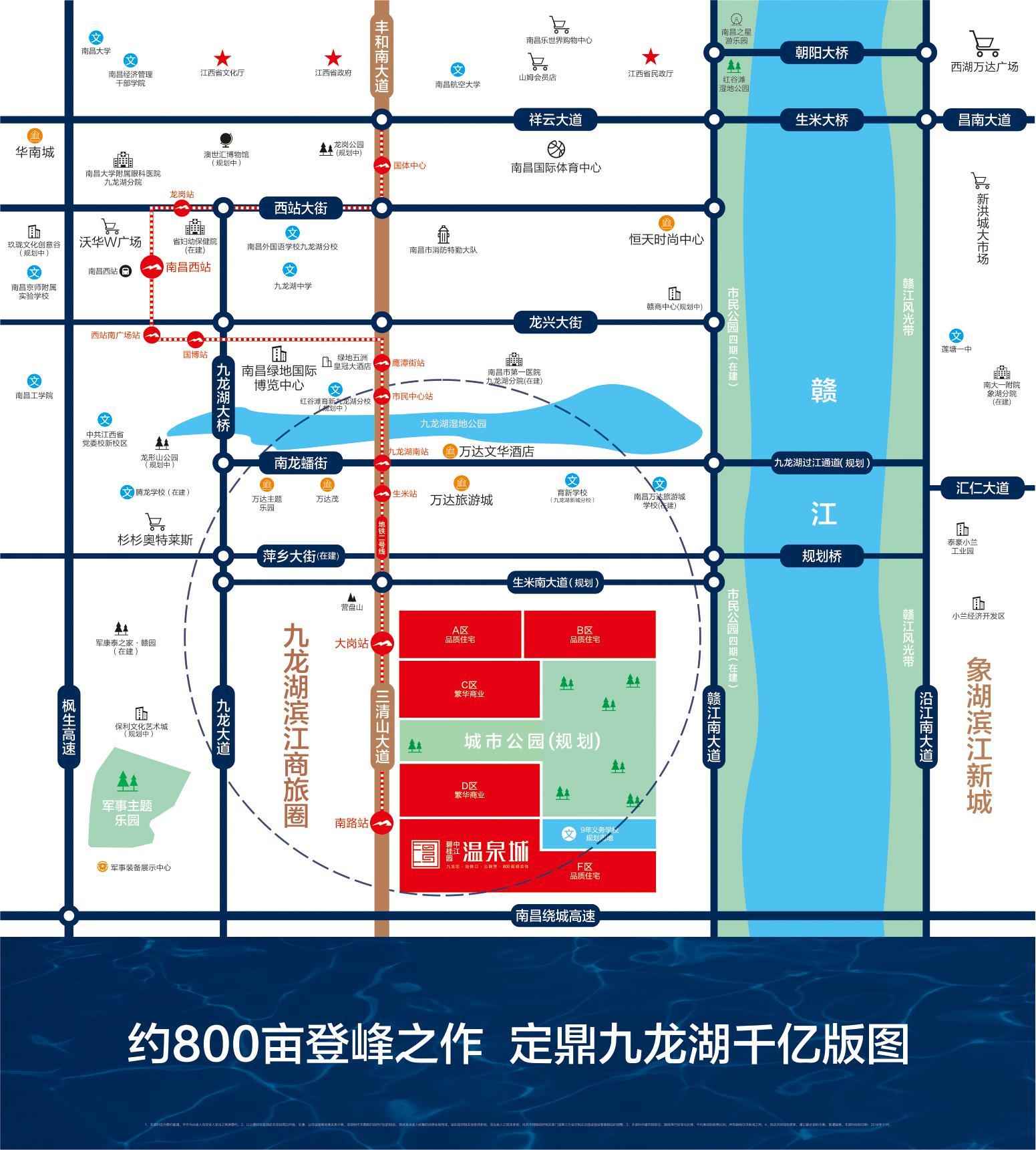 南昌碧桂园中江温泉城交通图图片