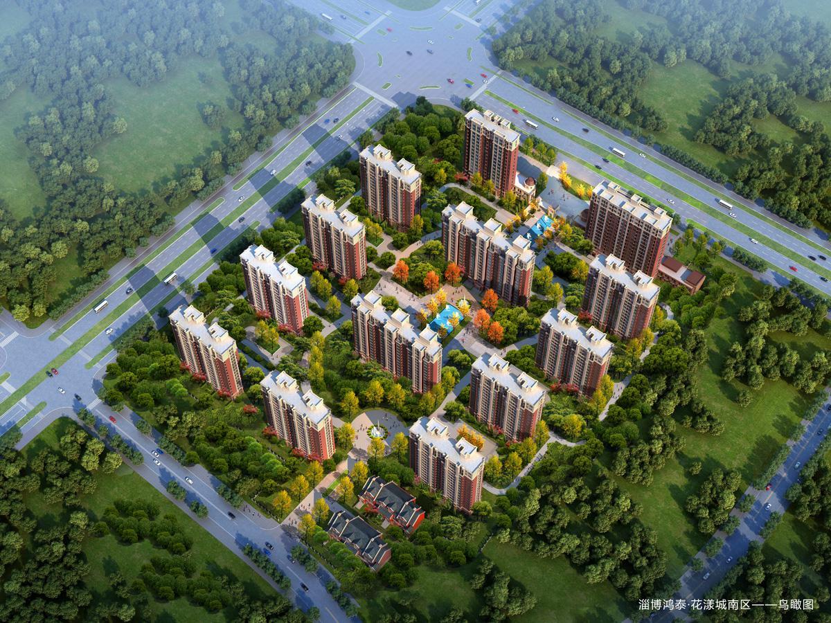 淄博鸿泰花漾城三期效果图图片