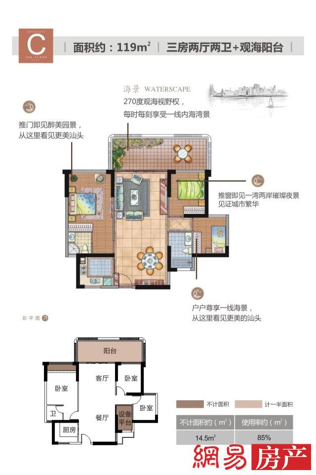 悦水湾5园