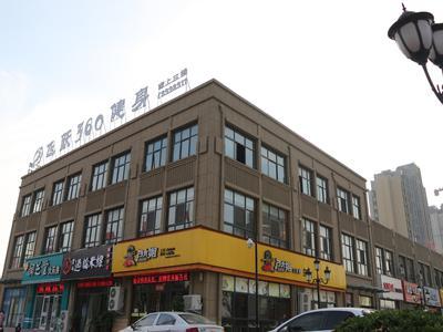 濮阳建业壹号城邦5期周边配套图片