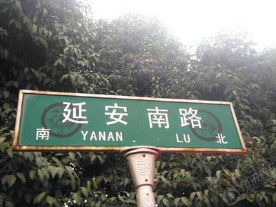许昌豫中桂园交通图图片