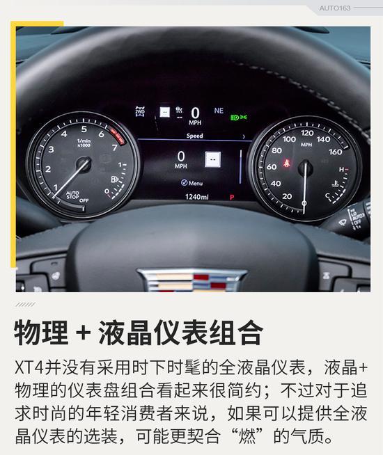 年轻化不是纸上谈兵 海外试驾体验凯迪拉克XT4
