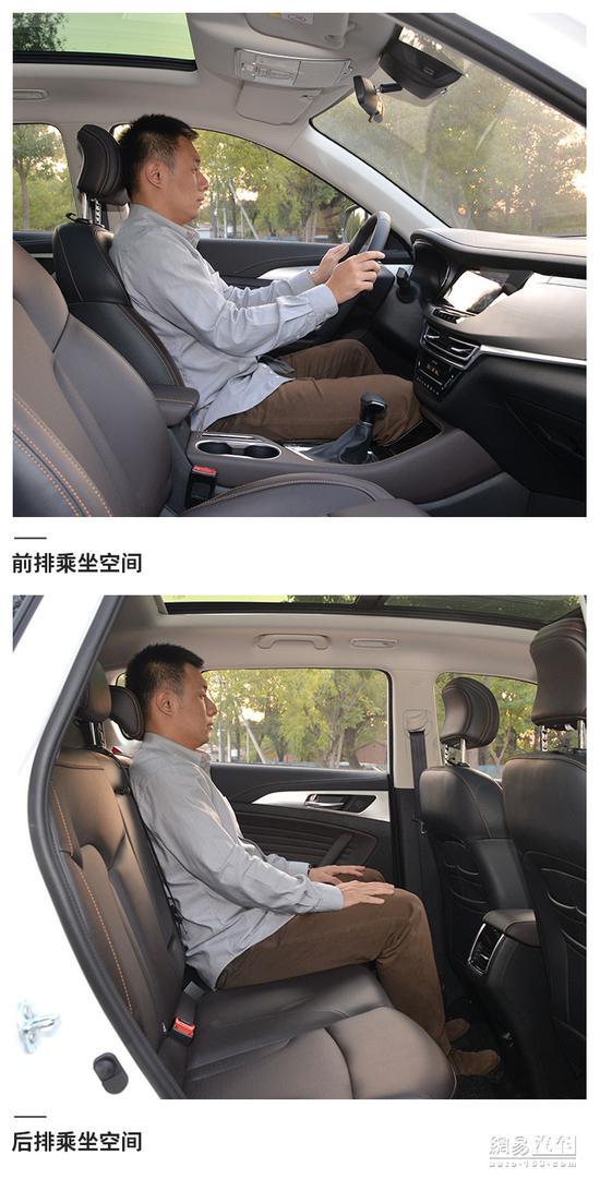 享受穿梭自如的快感 试驾长安CS35 PLUS