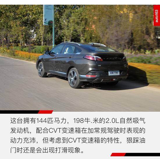 个性智能+舒适 网易汽车试驾东风启辰T90