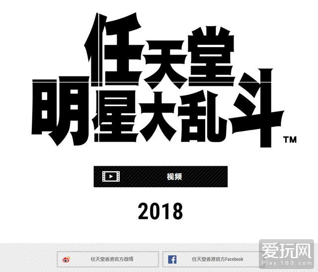 简体中文官网截图