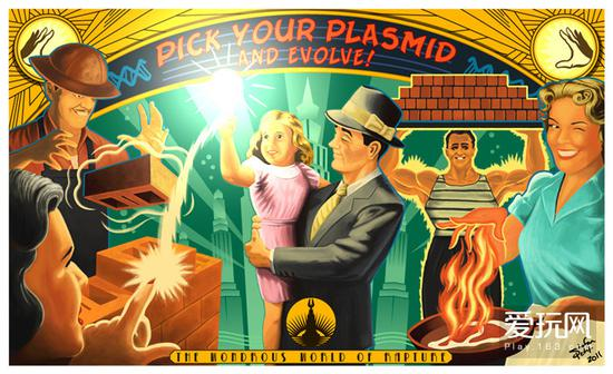 pick_your_plasmid_by_tinamin1-d3ib7af