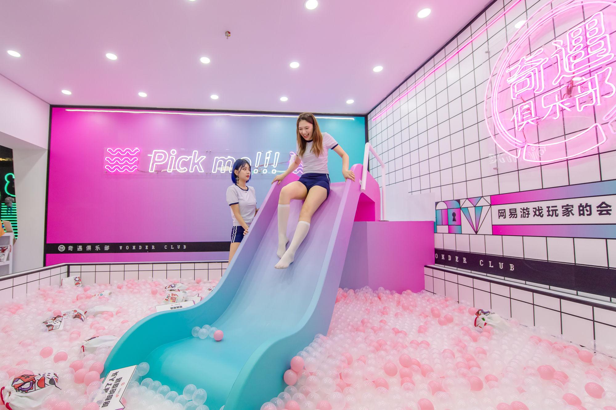 CJ2018网易奇遇俱乐部福利泳池趴现场图集
